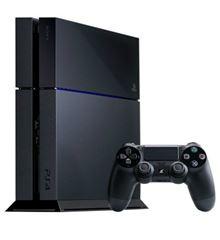 Image de PS4  500GB - Achat possible avec des SCOOPS
